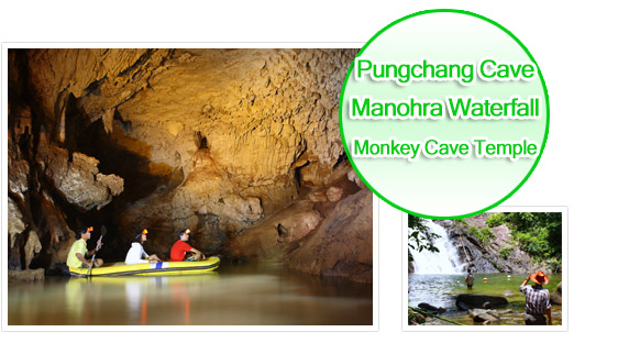 Pungchang Cave + Manohra Waterfall + Monkey Cave Temple