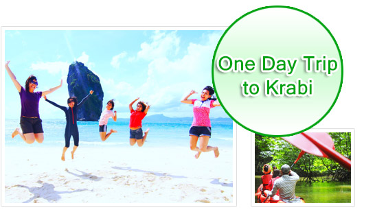 One Day Trip to Krabi