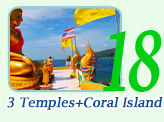3 Temples + Coral Island