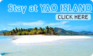 Yao Island 2 Days 1 Night