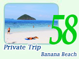 Private Trip to Banana Beach Coral Island