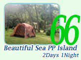 Beautiful Sea Day PP Island 2 Days 1 Night