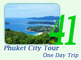 Phuket City Tour : JC Tour