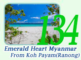Emerald Heart Myanmar from Payam Island