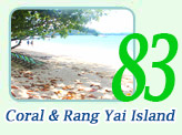 Coral and Rung Yai island