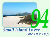 Small Island Lover Day Trip