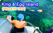 King & Egg Islands