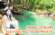 Krabi Leisure Sightseeing Tour