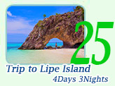 Lipe Island 4 Days 3 Nights