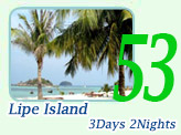 Lipe Island 3 Days 2 Nights