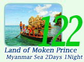 The Land of Moken Prince