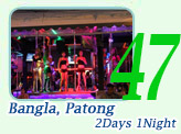 Bangla Patong 2 Days 1 Night