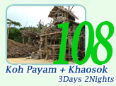 Koh Payam and Khaosok 3 Days 2 Nights