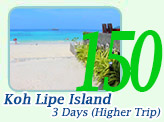 3 Days 2 Nights: Koh Lipe Island Higher Trip