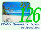 PP Island and Maithon Island