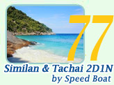 Similan and Tachai 2Days 1Night by Speed Boat