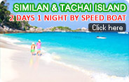 Similan and Tachai Island 2 Days 1 Night by Speed Boat