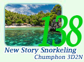 The new story snorkeling Chumphon Thailand