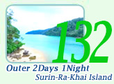 Outer 2 Days 1 Night: Nature Island Tour Surin Ra Khai Islan