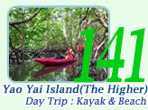 Yao Yai Island The Higher