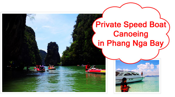 Private Speed Boat Canoeing in Phangnga Bay : JC Tour