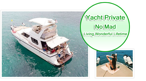 Yachting Private Nomad