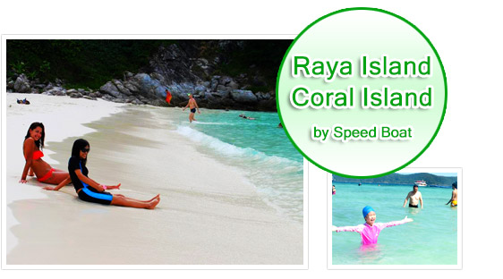 Raya Island + Coral Island Day Trip by Speed Boat