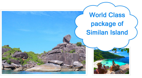 Similan Island : JC Tour