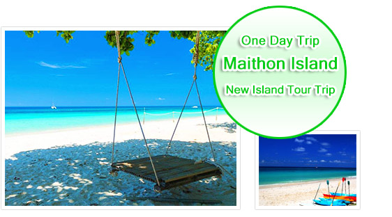 Maithon Island Day Trip Private
