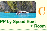 PP Speed Boat + Room